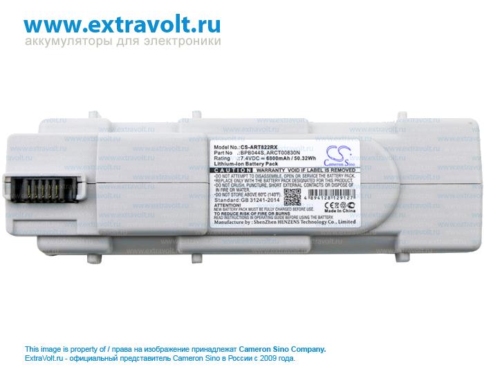 Arris BPB044S Battery For TM1602G //TM822G//TG862G//TG852G//TM502G//TM602G//TM722G