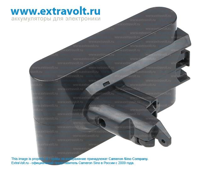 Аккумулятор для dyson dc62 2500mah сервисные центры дайсон в москве
