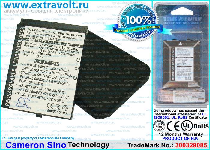 Усиленный аккумулятор 3000 mAh для смартфона E-ten