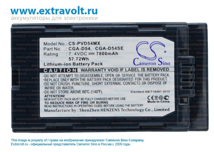 Инструкцию на русском к panasonic ag dvc 62 en
